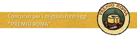 Premio ROMA